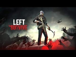 Знакомство с Left to Survive