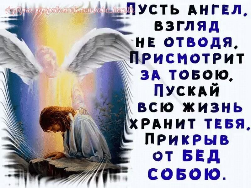 КОРОТКИЕ ЕЖЕДНЕВНЫЕ МОЛИТВЫ , КОТОРЫЕ НАМ ПОМОГУТ В ЛЮБУЮ МИНУТУ !!!