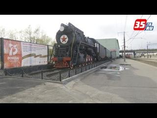 Завершена работа над экспозицией «Поезд милосердия» в Череповце