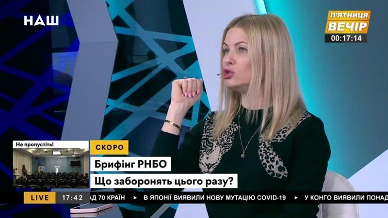 Гришина_ В Україні не буде спокою, поки не дізнаємося правду про Майдан. НАШ 19.