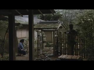 Басара - княжна Го / Go-hime / Basara The Princess Goh (1992)