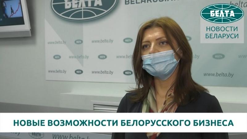 Пандемия как стимул о втором дыхании и новых возможностях белорусского бизнеса