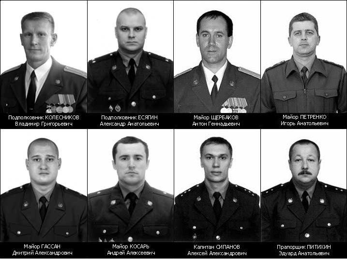 10 марта 2005 года в Чечне, в районе населённого пункта Алхан-Кала Урус-Мартанов...