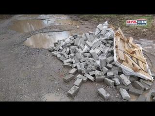 Разломанная плитка для благоустройства «аккуратно» валяется на дорогах Керчи