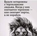 Персональный фотоальбом Пашы Токарева