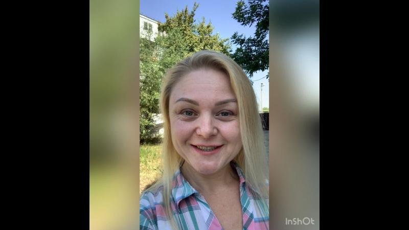 Видео от Анны Войлочниковой