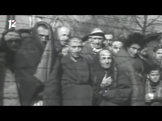 Сегодня омичи вспоминают жертв Холокоста