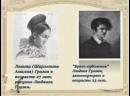 Фещенко И.В. Любимые сказки братьев Гримм. Литературное путешествие.