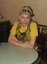 Персональный фотоальбом Гогена Солнцева