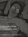 Личный фотоальбом Андрея Самойлова