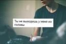 Cabarov Elcin | Одесса | 16