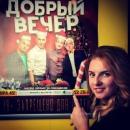 Фотоальбом Лены Дегтяревой