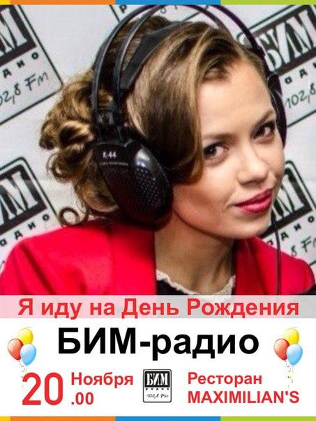 Ксения Уточкина, Казань, Россия