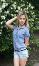 Персональный фотоальбом Алины Яковлевой