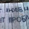 Николай Бережной