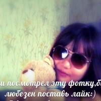 DariaSergeyevna