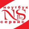 Ноутбук-Сервис PRO