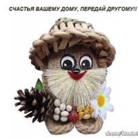 ЖулдызДоскараева