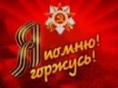 Фотоальбом Алены Александровной