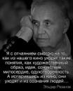 Савельева Татьяна | Кудымкар | 40