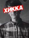 Персональный фотоальбом Михаила Совергона