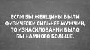Валентин Осветинский фотография #38