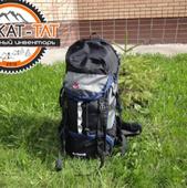 Прокат рюкзака Chinook Shasta 65 литров