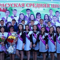 КарлыгашБарамбаева