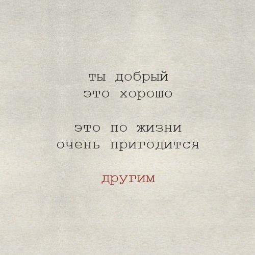 фото из альбома Максима Тихонова №5