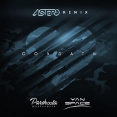 Yan Space & Юля Паршута - Солдаты (Astero Remix)