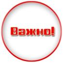 Игрушкина Вероника   Одесса   7