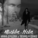 Персональный фотоальбом Ирины Дубцовой