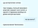 Василий Кузнецов фотография #20