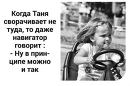 Ефремова Татьяна |  | 22