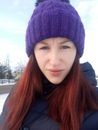 Фотоальбом Екатерины Антоновой