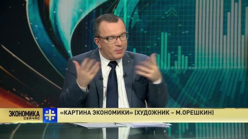 Пронько Экономика Строго конфиденциально Греф сдает Россию Гость Валентин Катасонов