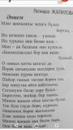Мухаметзянова Саида | Казань | 35