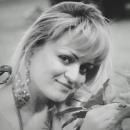 Фотоальбом Валентины Фортуной