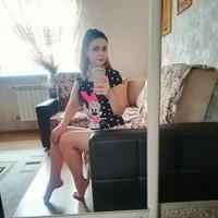 Фотография Юлии Александровой ВКонтакте