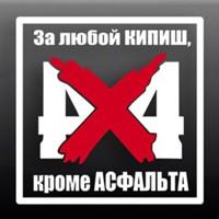 СлавянВоробьев