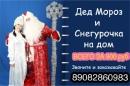 Персональный фотоальбом Марии Никифоренко
