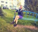 Фотоальбом Анны Леонович