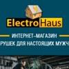 Интернет-магазин Электрохаус (ElectroHaus)