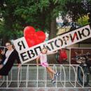 Захаркина Виктория   Москва   44