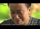 Гуляя со слезами на глазах - 3 серия рус.саб 2013 г Вьетнам