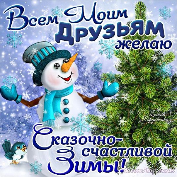 фото из альбома Веры Поповой №3