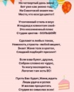 Irina Poems фотография #25
