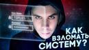 Элджин Владимир   Москва   12