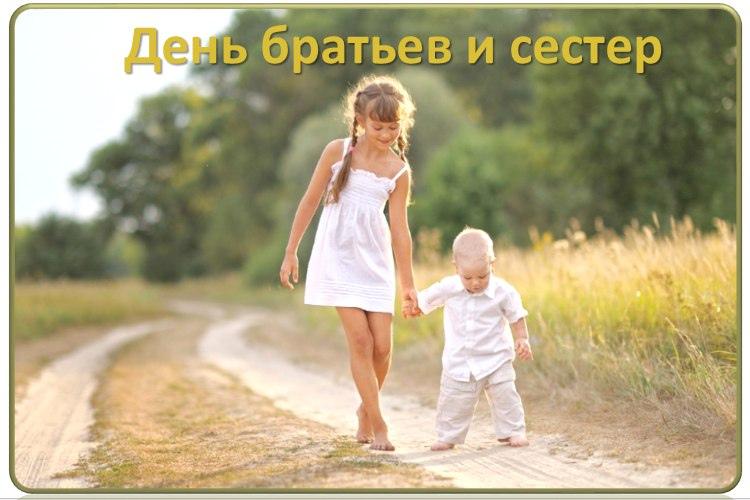 https://sun9-54.userapi.com/impf/c840435/v840435745/6f447/FJP1MwEoKvo.jpg?size=750x500&quality=96&sign=4c1d26b9bfae91cf177f4df763f1a3cf&type=album