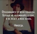 Чумаченко Марк | Москва | 36